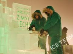 phoca_thumb_l_ice truck 01