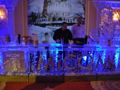 bary lodowe wynajem na imprezę poznań