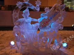 Krolowa Sniegu kompozycja