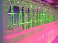 caoroczny ice bar 1